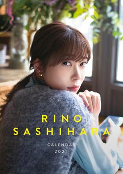 【無料会員用】RINO SASHIHARA 2021 Calender(卓上カレンダー)